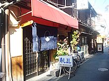 photo_r5_c1